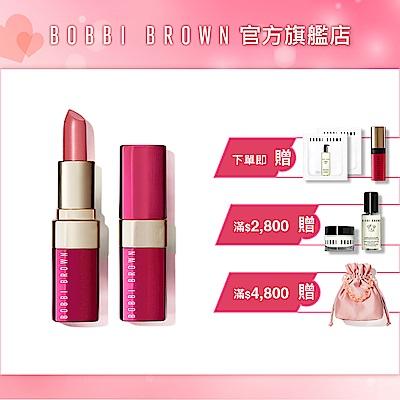 【官方直營】Bobbi Brown 芭比波朗 金緻奢華唇膏-幸運開光限量版