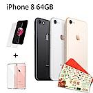 【福利品】Apple iPhone 8  64GB 智慧型手機