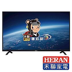 HERAN禾聯 40吋 FULL HD液晶顯示器+視訊盒 HS-40DA1