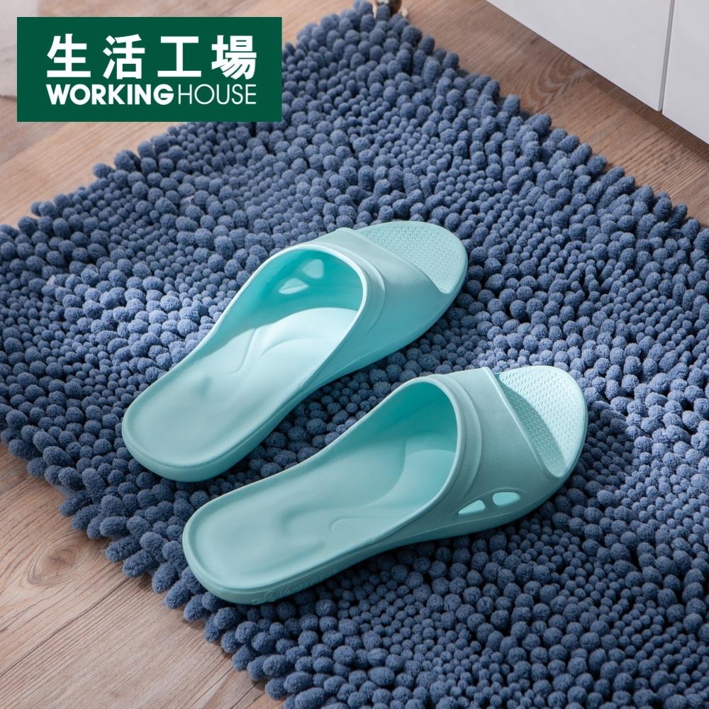 【倒數1天↓全館5折起-生活工場】Q彈氣墊家居拖鞋-藍XL