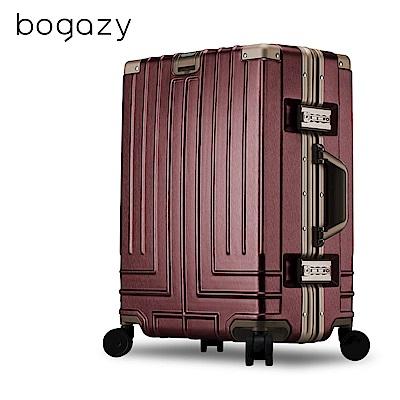 Bogazy 王爵天下 20吋PC拉絲紋鋁框行李箱(酒紅色)