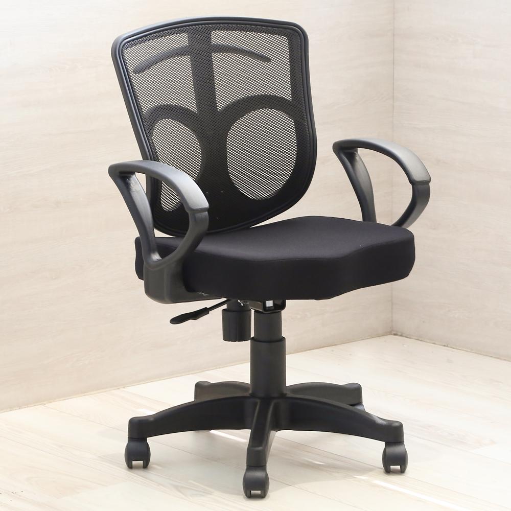 澄境 半網透氣附掛衣架加厚座墊電腦椅/辦公椅