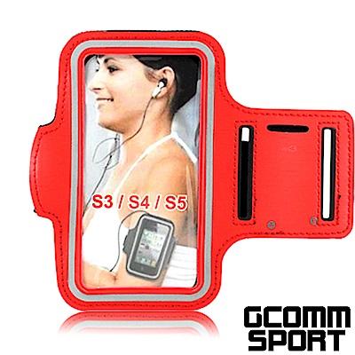 GCOMM SPORT iPhone5 4吋 穿戴式運動臂帶腕帶保護套 紅色