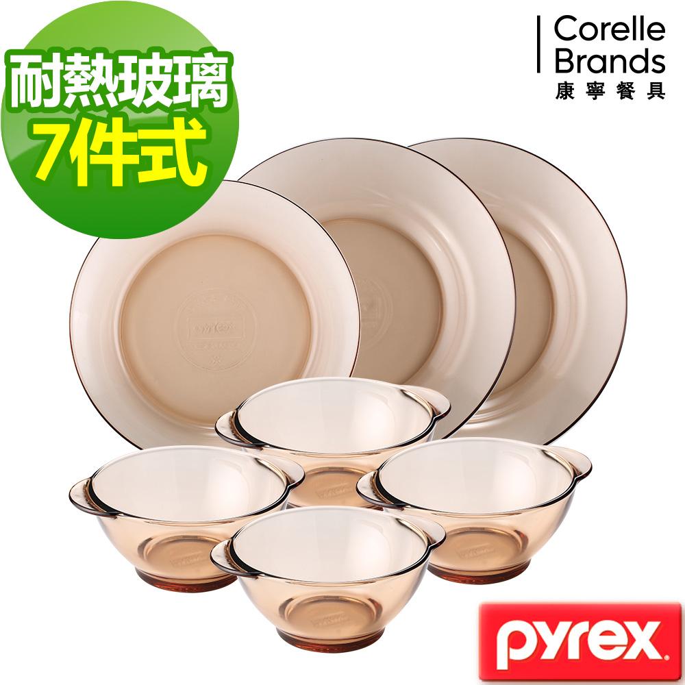 美國康寧Pyrex 透明耐熱玻璃餐盤7件組(701)