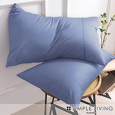 澳洲Simple Living 300織台灣製純棉美式信封枕套-二入(海洋藍)