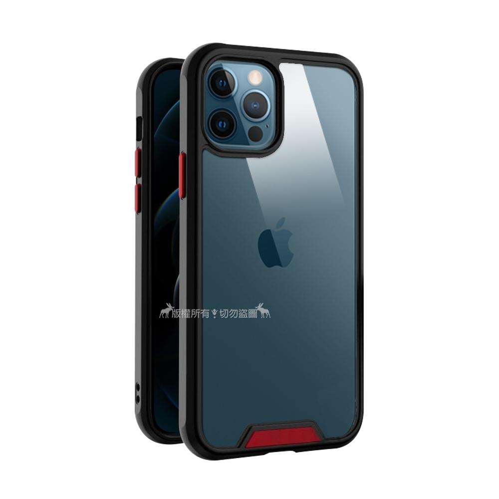 VXTRA美國軍工級防摔技術 iPhone 12 Pro Max 6.7吋 氣囊保護殼 手機殼(戰甲黑)