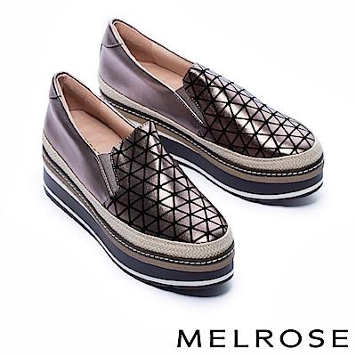 休閒鞋 MELROSE 幾何魅力異材質拼接厚底休閒鞋-古銅