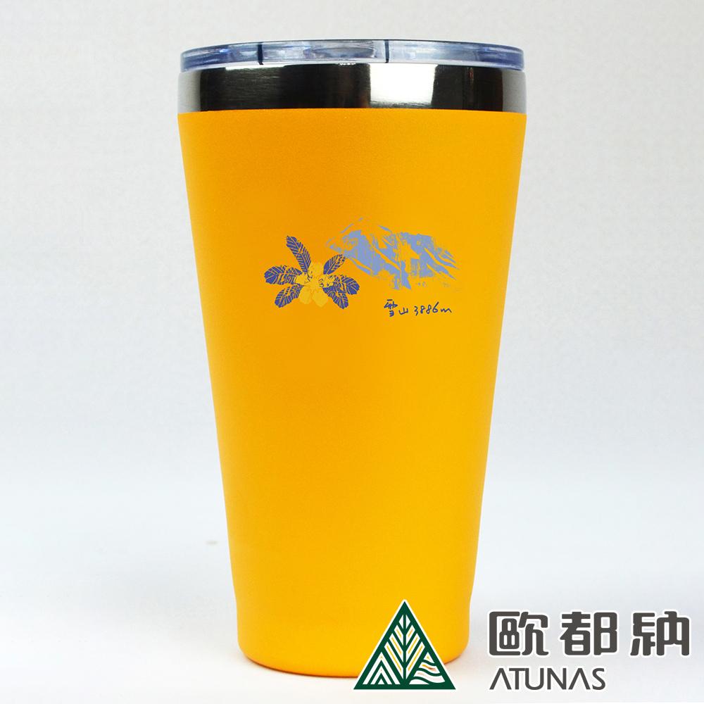 【ATUNAS 歐都納 】雪山真空斷熱隨行杯(A6-K1902黃/不鏽鋼/保溫杯)
