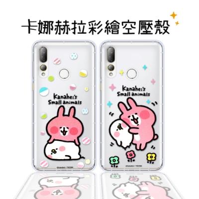【卡娜赫拉】HTC Desire 19+ (6.2吋) 防摔氣墊空壓保護套