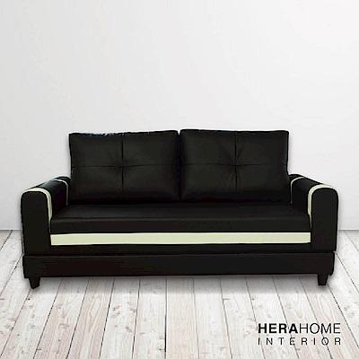 HERA Home 韓式沙發(兩色)