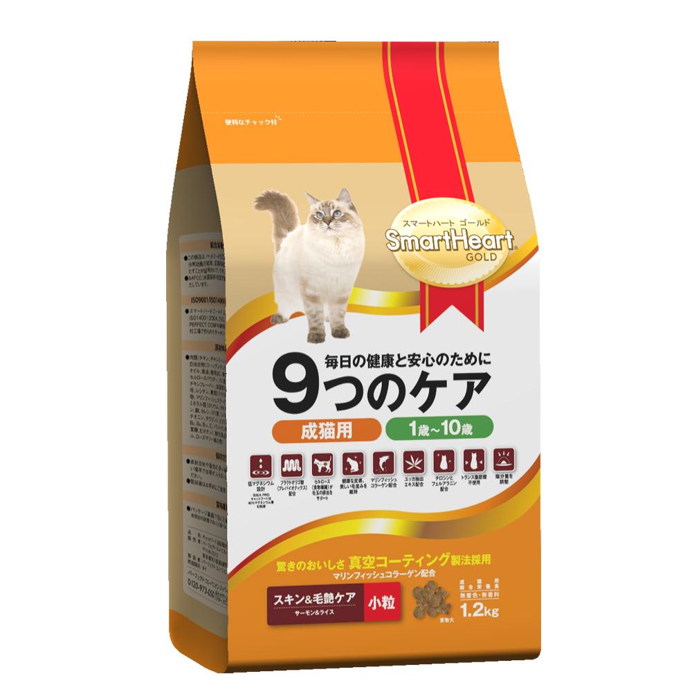SmartHeart GOLD 慧心機能貓糧 - 毛髮亮麗配方(鮭魚+米) 1.2kg