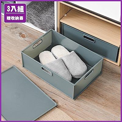 樂嫚妮 收納整理箱/收納盒/收納置物箱-3入含一蓋-灰