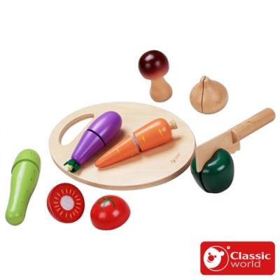 【德國 classic world 客來喜經典木玩】蔬菜切切《2825》