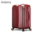 Bogazy 都會之星 26吋防盜可加大拉絲紋行李箱(時尚紅)