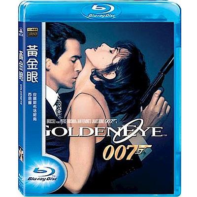 007  黃金眼 藍光  BD