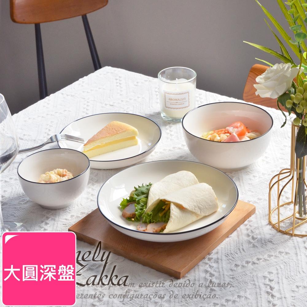 Homely Zakka 北歐創意簡約黑邊Black系列陶瓷餐具_大圓深盤