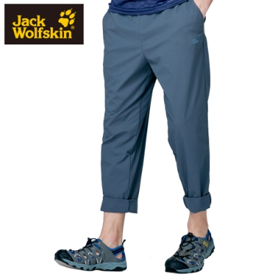 【Jack Wolfskin 飛狼】男 Supplex 全鬆緊腰頭休閒長褲 Supplex布『灰藍』