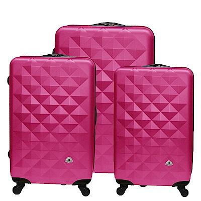 Bear Box 立體菱格晶鑽系列經典三件組28吋24吋20吋 輕硬殼旅行箱行李箱-桃紅色