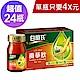 白蘭氏 養蔘飲冰糖燉梨24瓶超值組 (60ml/瓶 x 6瓶 x 4盒) product thumbnail 1