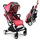 BabyBabe 嬰幼兒登機推車-寶石紅 product thumbnail 1