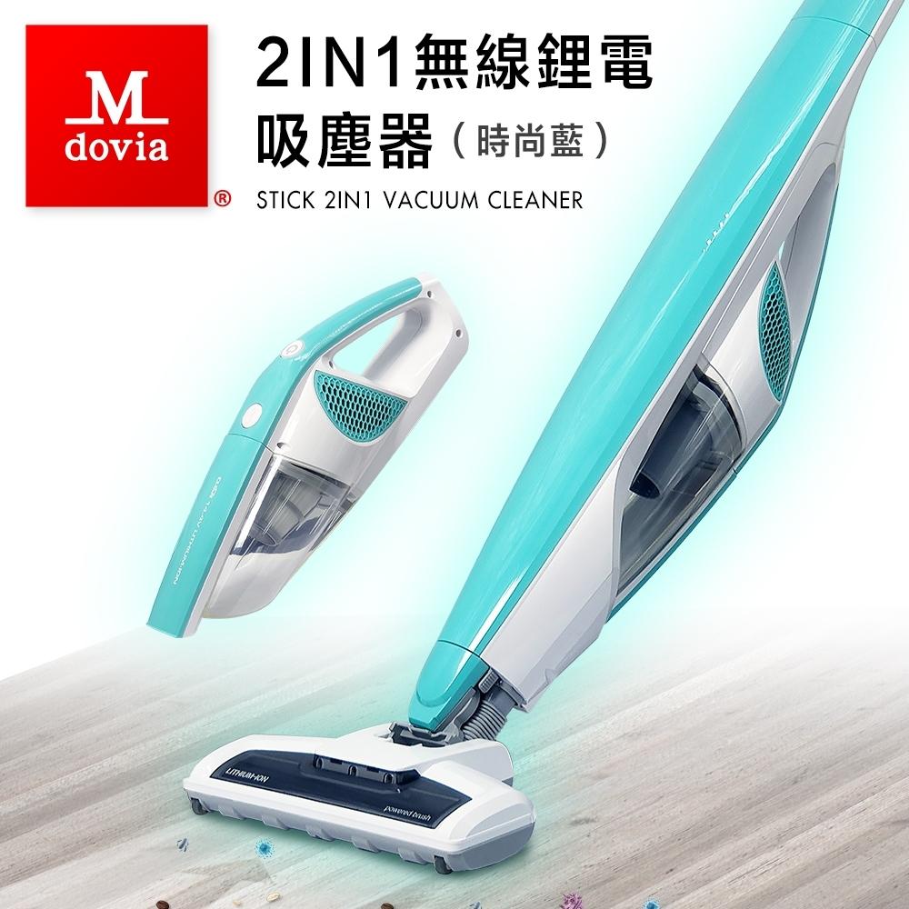 Mdovia 高效鋰電直立手持 二合一 14.4V 吸塵器 (福利品)