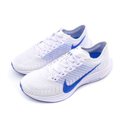 NIKE ZOOM PEGASUS TURBO 2 男 跑步鞋(AT2863100)