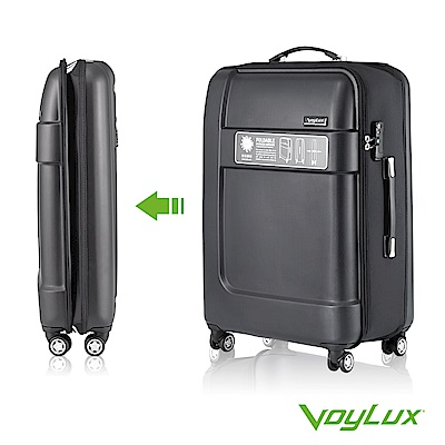 VoyLux 伯勒仕 硬殼28吋專利收摺行李箱(新礦灰-3988808A)