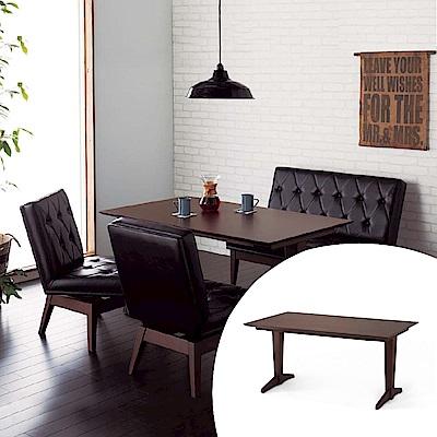KOIZUMI-Vintage餐桌KLT-2451