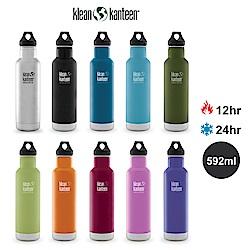 【美國Klean Kanteen】窄口不鏽鋼保溫瓶-592ml