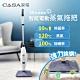 CASA 殺菌除蹣智能電動蒸氣拖把(附墊布3入)CA-117 product thumbnail 1