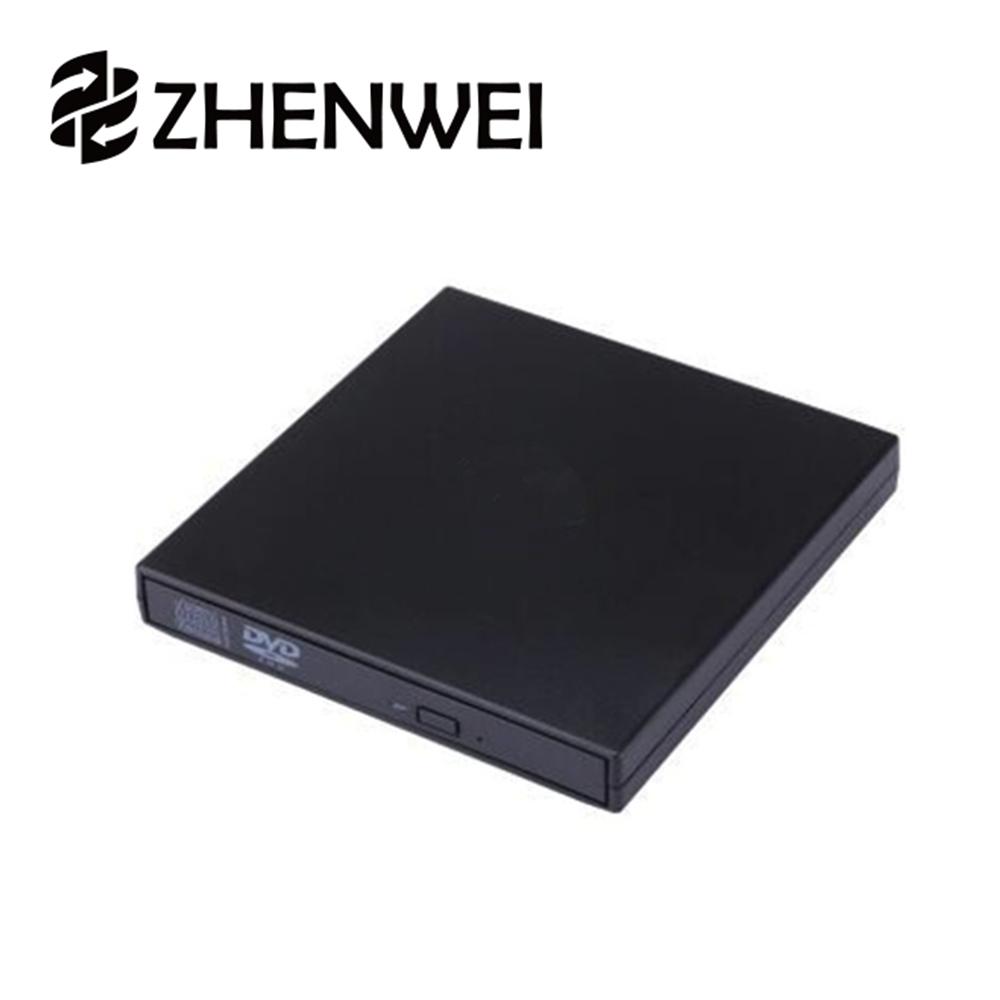 震威 ZHENWEI 外接式DVD光碟機 可燒錄CD