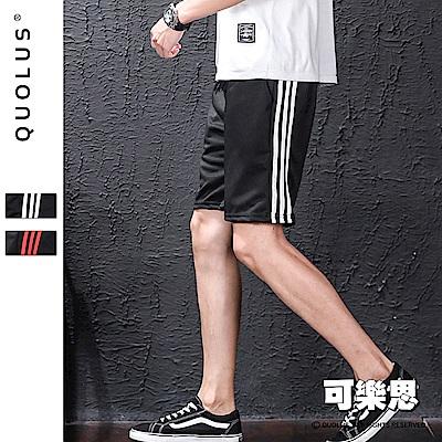 可樂思 側邊條紋 運動短褲 休閒短褲 男