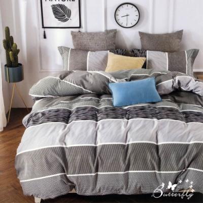 BUTTERFLY-柔絲絨條紋四件式兩用被床包組-墨趣(特大)