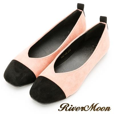 River&Moon東大門時尚-細絨撞色Q軟方頭平底鞋-粉