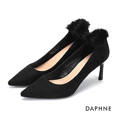 達芙妮DAPHNE 高跟鞋-環踝細毛絨布尖頭高跟鞋-黑