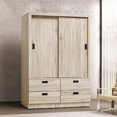 綠活居 比卡時尚4尺推門四抽衣櫃/收納櫃-120x57x177cm免組