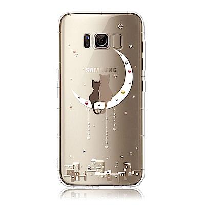 Corner4 Samsung Galaxy S8 奧地利彩鑽防摔手機殼-相愛貓咪