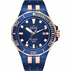 EDOX Delfin 水上冠軍專業300 防水機械錶-藍/43mm