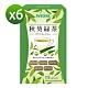 WEDAR 日本風靡專利秋葵綠茶6盒超值組(15包/盒) product thumbnail 1