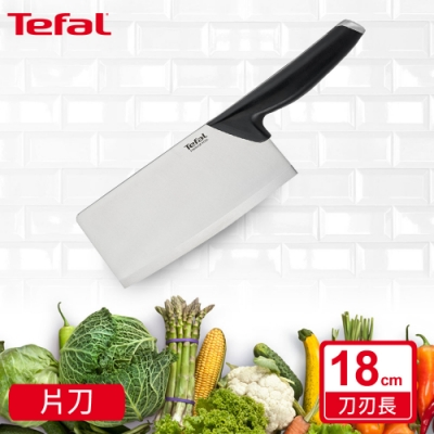 Tefal法國特福 巧變精靈系列中式片刀18CM(快)
