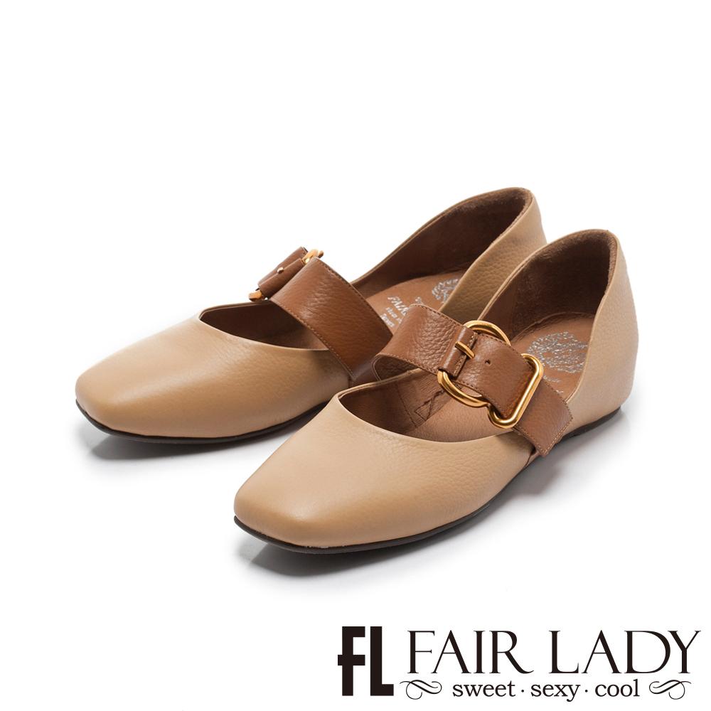 Fair Lady Soft懶骨頭 時髦雅漾金屬扣環方頭平底鞋 卡其