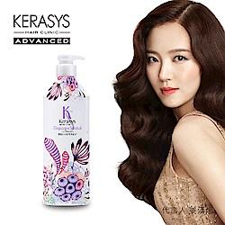 KERASYS可瑞絲 香氛潤髮乳-英倫粉紫(600ml)
