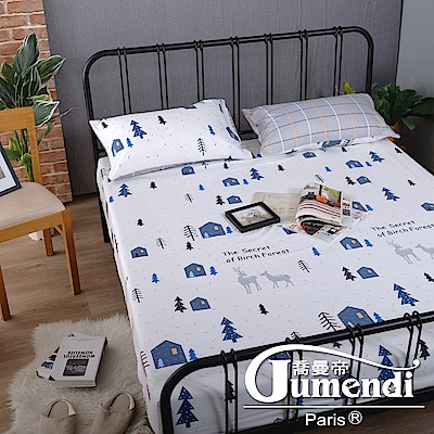 喬曼帝Jumendi 台灣製活性柔絲絨加大三件式床包組-漫漫鹿徑
