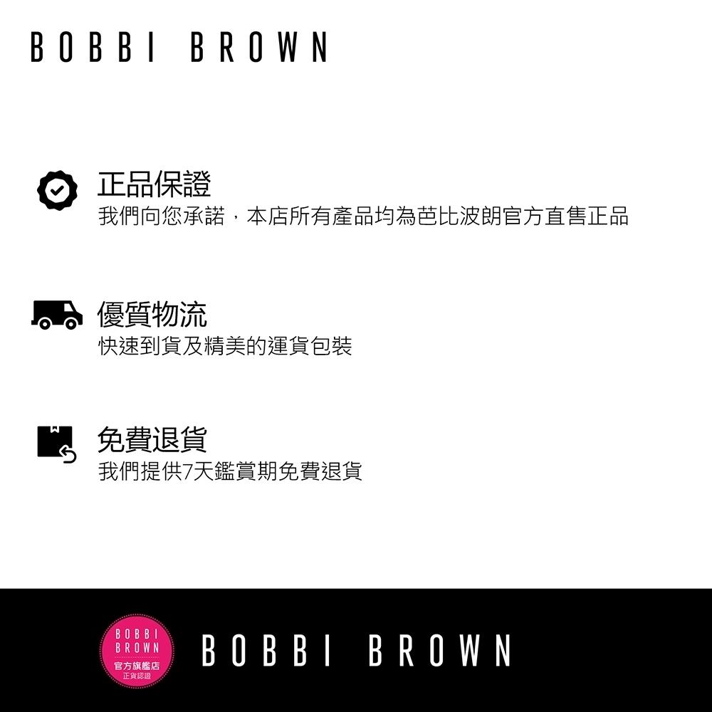 (限定加大版)【官方直營】Bobbi Brown 芭比波朗 大容量沁透茉莉淨妝油400ml 此組不列入滿額贈累計