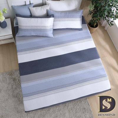 岱思夢 100%天絲床包枕套組 單/雙/大 尺寸均價 TENCEL