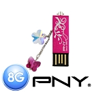 【PNY 必恩威】8GB USB2.0 Lovely Flower 水晶小花隨身碟