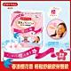 美舒律 蒸氣眼罩 (5片裝/盒) 春漾櫻花香 product thumbnail 2