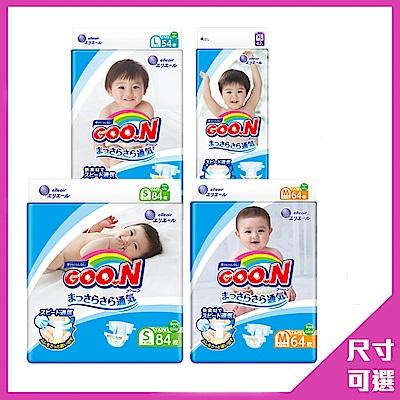 [限時搶購]GOO.N日本大王 日本境內版-黏貼型紙尿褲4包/箱-透氣舒柔(尺寸可選)