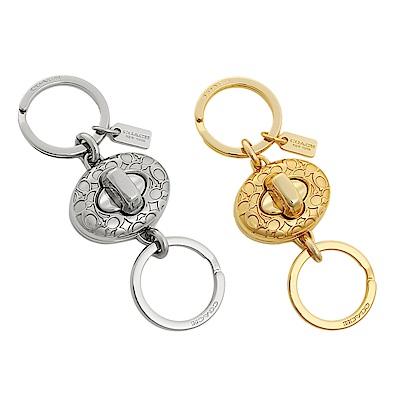 COACH 金屬壓印C LOGO旋鈕鑰匙圈(二色)