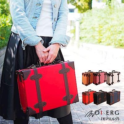 MOIERG-Poeta青春史詩Suitcase M-14吋6色可選
